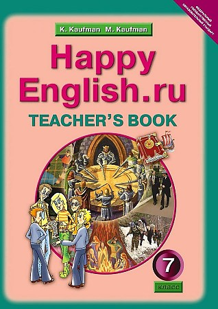 Гдз Рабочий Тетради Happy English 7 Класс
