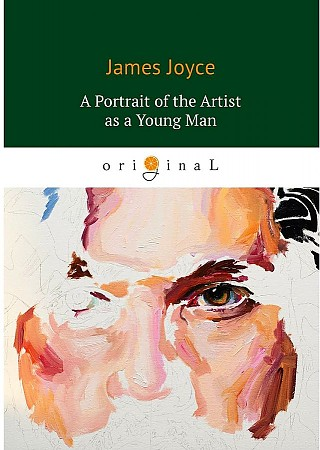 portrait of an artist as a young man essay What can be said of the menacing literary masterpiece that is a portrait of the artist as a young man is that the gender issues joyce so surreptitiously weaves into stephan dedalus's character create sizable obstacles for the reader to overcome.
