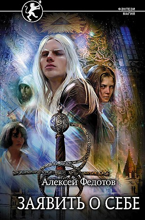 Большой бой Астерикса DVD