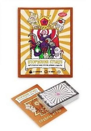Карточные игры на 54 карты