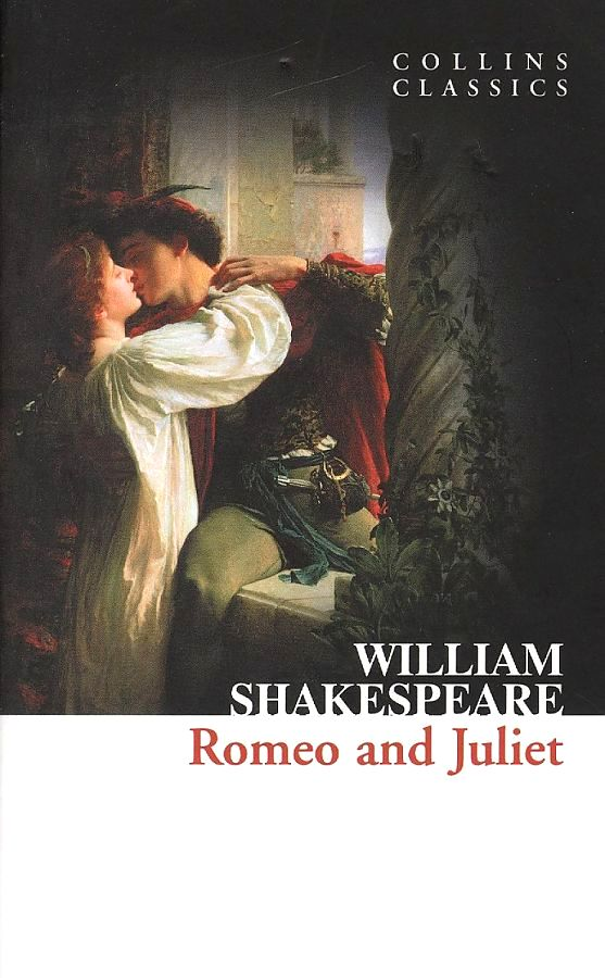 the volatile mixture of love and hate in william shakespeares romeo and juliet