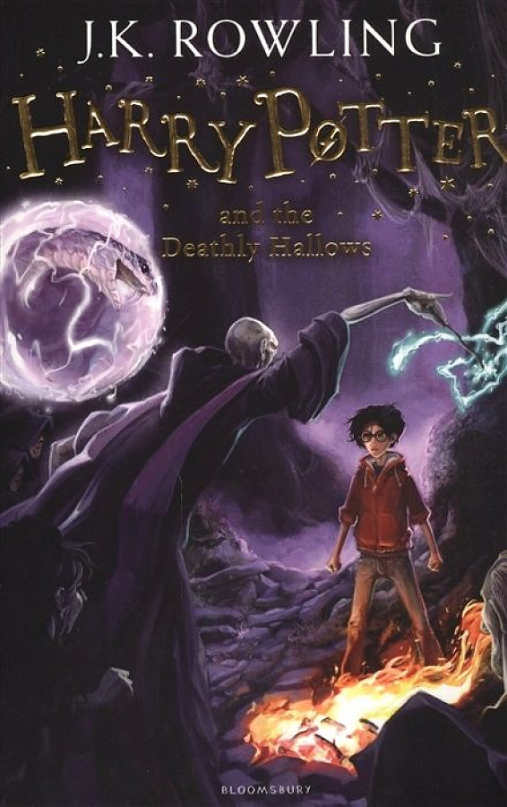 Harry potter and the deathly hallows book