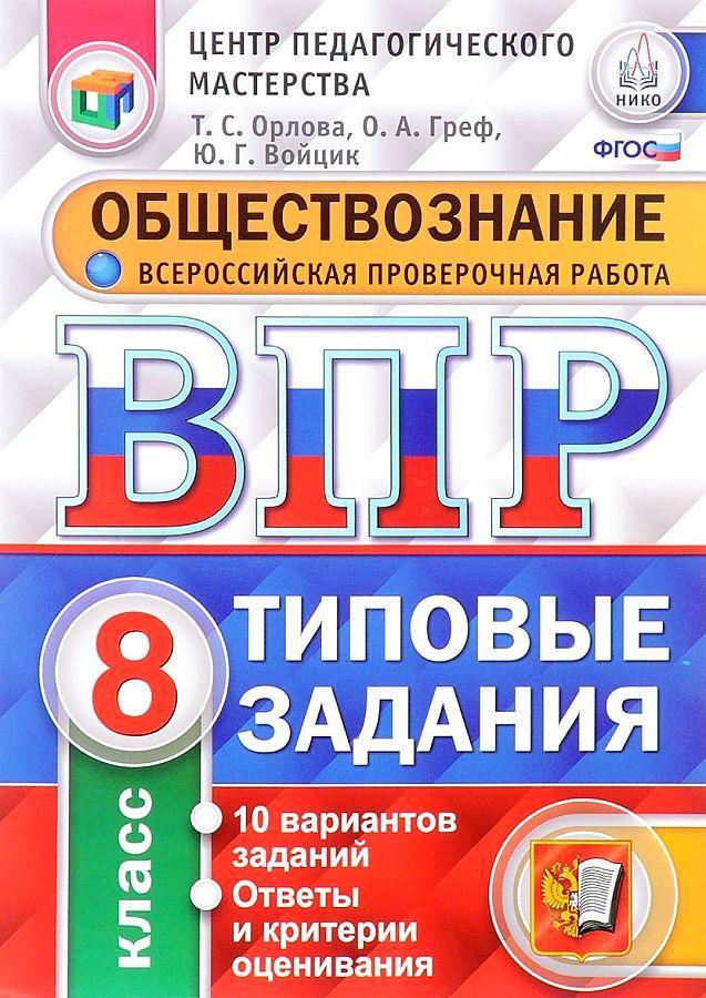 Учебники 6 класс украина 2014 гдз