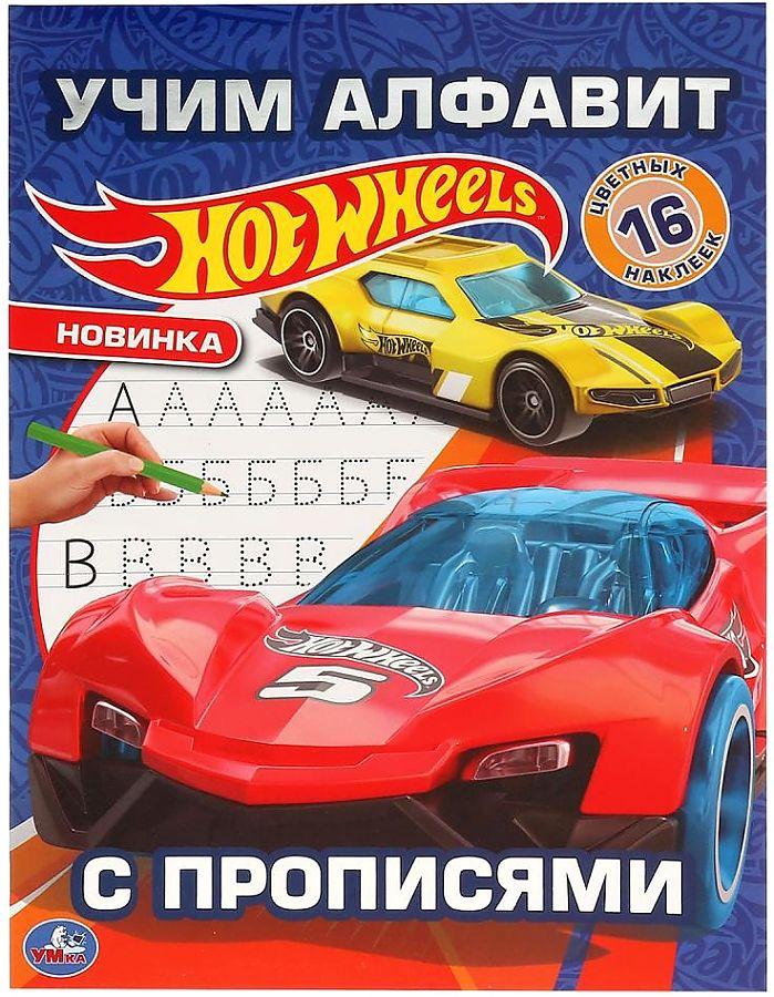 Русский учебник часть 2 гдз россии класс язык школа 2