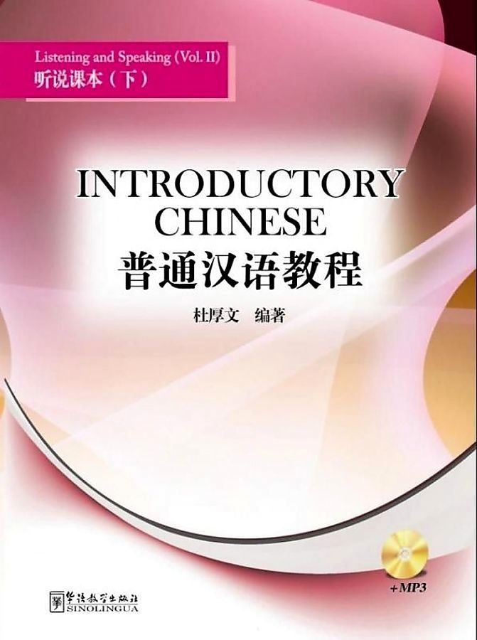 an introduction to the country of china