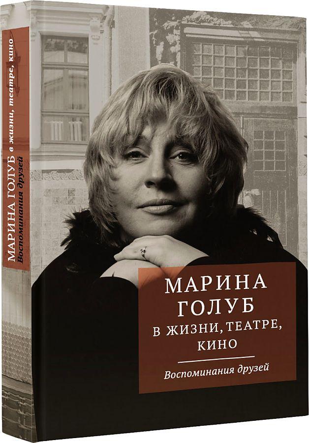актёры советского и российского кино биографии фото